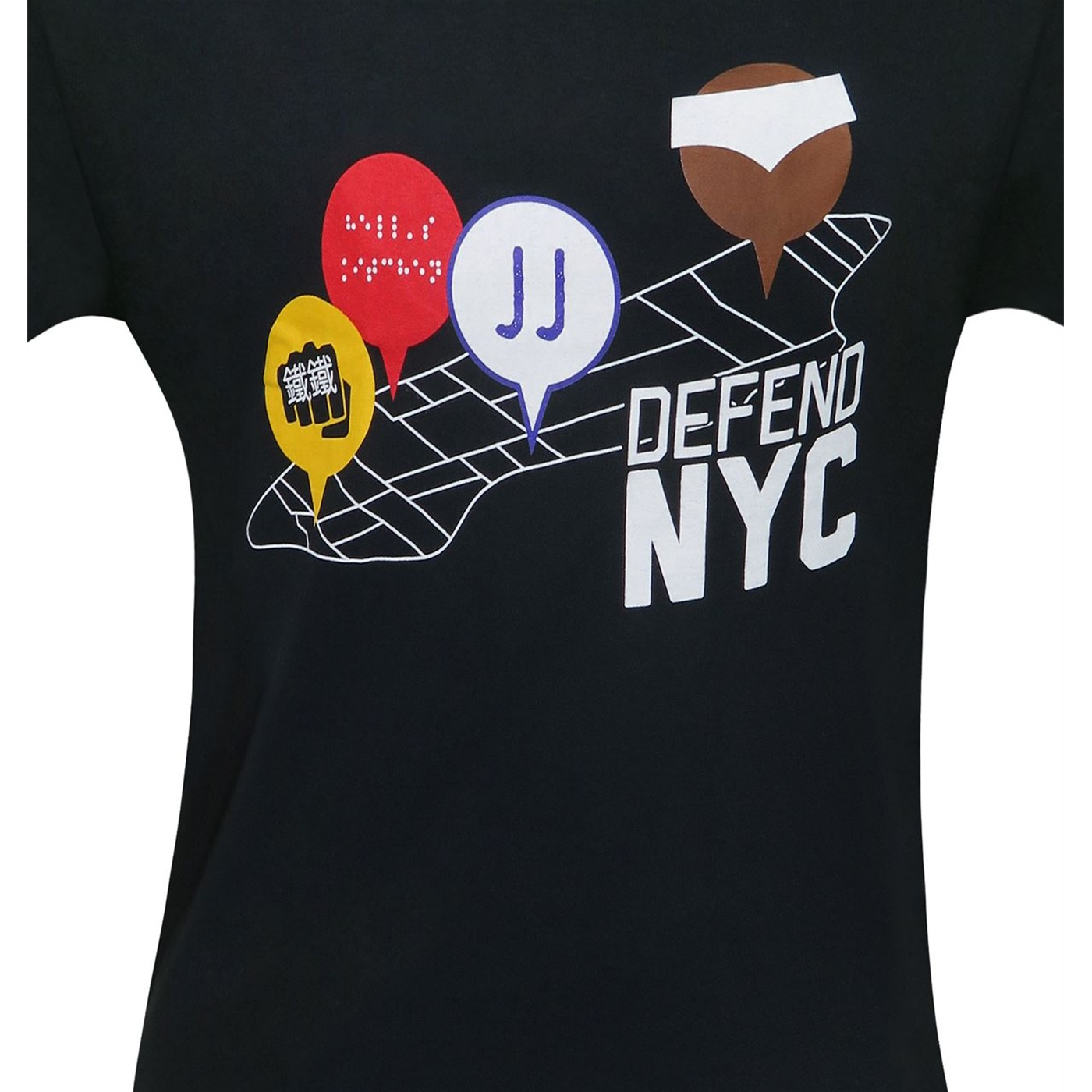 Defend New York City Men's T-Shirt