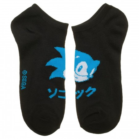 Sonic the Hedgehog Three Pack Ankle Socks