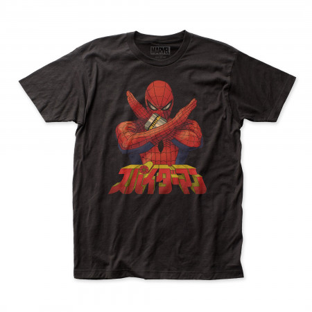 Japanese Spider-Man T-Shirt