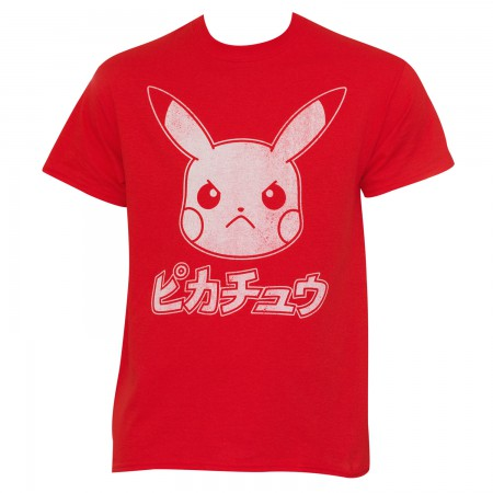 Pokemon Men's Red Japanese Pikachu T-Shirt