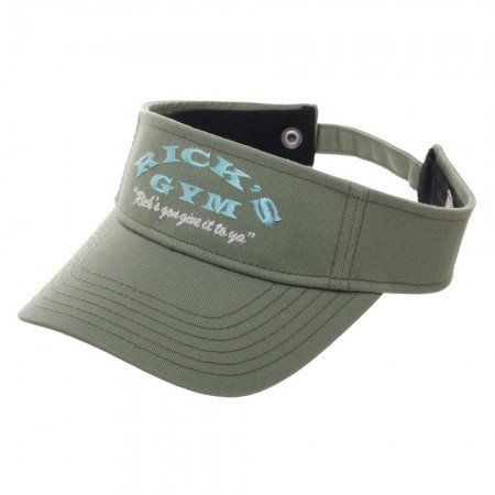 Rick And Morty Rick's Gym Green Visor