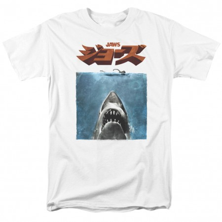 0b7720d4a342 Jaws Japanese Poster Tshirt